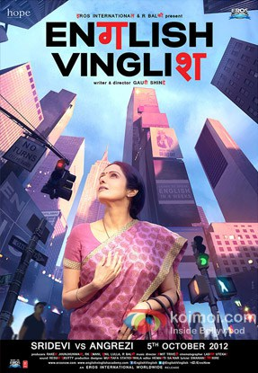 English-Vinglish_Movie