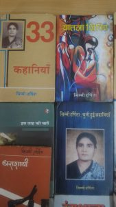 Books by SImmi Harshita