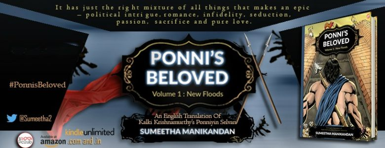 Ponni's Beloved Volume 1. New Floods by Sumeetha Manikandan