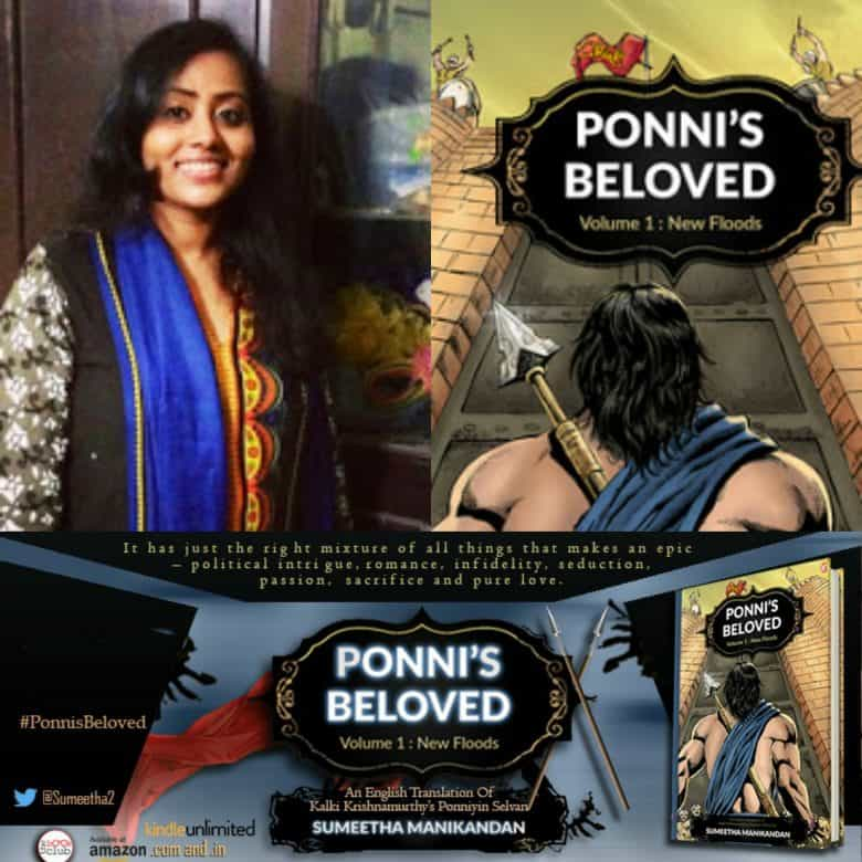 Ponni's Beloved Banner