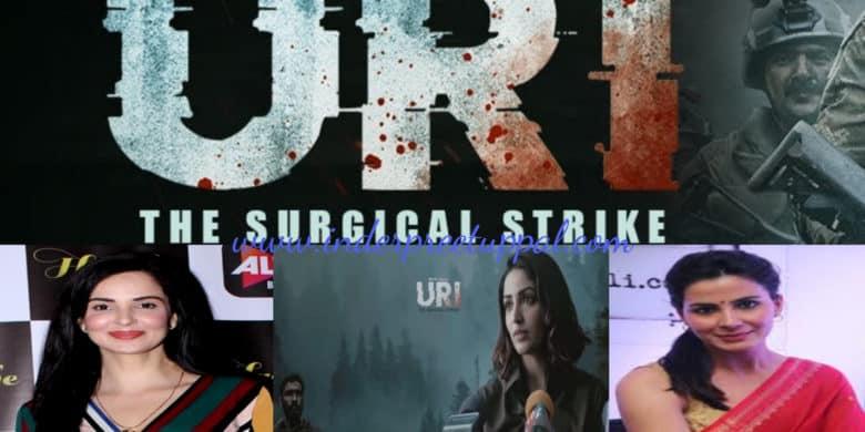 #UriTheSurgicalStrike